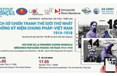 """""""第一次世界大战:越法1914-1918年阶段的共同回忆""""研讨会在胡志明市举行"""