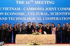 越南与柬埔寨经济文化科技混合委员会第16次会议在河内举行