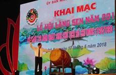 乂安省举行多项活动   庆祝胡志明主席诞辰128周年