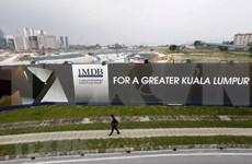 马来西亚成立1MDB案件调查委员会