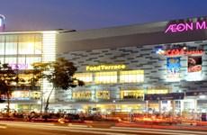 日本拟在芹苴市投资兴建永旺梦乐城购物中心