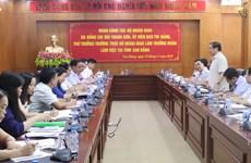 高平省加强友好交流和国际合作