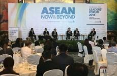 新加坡呼吁东盟国家携手反对贸易保护主义