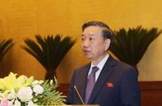 越南第十四届国会第五次会议:国会审议批准2016年国家财政决算
