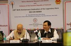 胡志明主席诞辰128周年纪念活动在印度多座城市举行