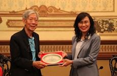 胡志明市领导会见马来西亚奥委会副秘书长
