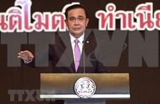泰国大选最早于2019年初举行