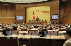越南第十四届国会第五次会议审议《诉讼法修正案(草案)》和《竞争法修正案(草案)》