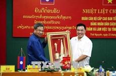 老挝人民革命党中央组织部高级代表团对太原省进行工作访问