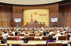 越南十四届国会第五次会议:为三个特别行政经济单位制定突破性政策