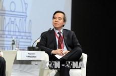 越共中央经济部部长出席2018年圣彼得堡国际经济论坛开幕式并发表重要讲话