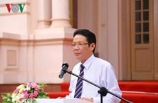 2018年越日图书与版日活动在越南国家图书馆正式开幕