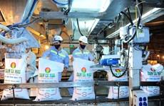 金瓯氮肥厂尿素产量达成500万吨大关