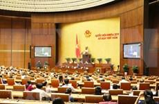 越南第十四届国会第次五会议就经济社会问题展开讨论