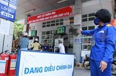 越南上调各类成品油价格