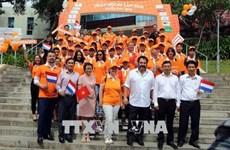 """""""荷兰日""""活动在岘港市举行"""