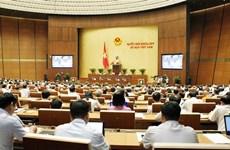 越南第十四届国会第五次会议公报(第六号)