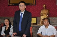 旅居法国、比利时和罗森堡越南知识分子举行见面交流会