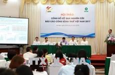 2017年越南税收公平报告出炉