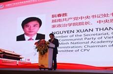 越南共产党对中国广东省进行工作访问