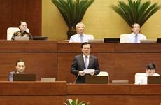第十四届国会第五次会议:集中讨论国有资本和资产管理与使用问题