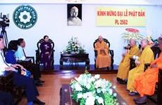 佛诞大典之际胡志明市领导走访当地若干佛教团体
