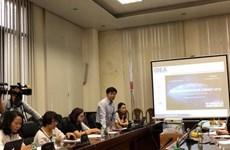越南区块链高峰论坛将于6月初举行