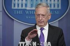 美防长:美国将继续维持其在东海的存在