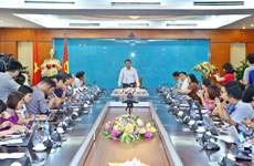 越南五家移动通信集团公布手机新号段