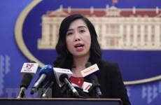 要求中方尊重越南对黄沙和长沙两个群岛的主权
