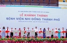 越南最先进的儿童医院现身胡志明市