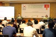 韩国向越南提供190万美元的援助 用于开展越南节能项目