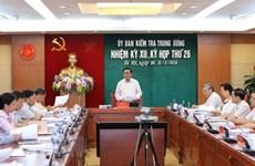 越共中央检查委员会就Mobifone总公司收购AVG公司95%股份相关问题作出结论