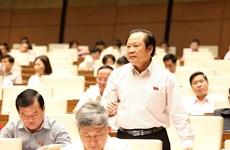 越南第十四届国会第五次会议公报(第十一号)