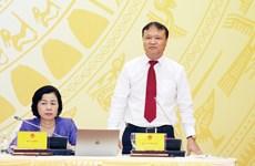 越南工贸部支持将越中钢铁项目从工贸行业损失万亿越盾的项目名单中去除