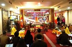 旅居俄罗斯越南佛教僧众举行佛历2562年佛诞大典
