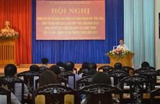 越南安沛省大力改善营商投资环境