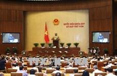第十四届国会第五次会议质询和答复质询活动今日开始