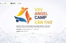 2018年越南芹苴市硅谷天使营正式启动