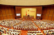 第十四届国会常务委员会第五次会议:选民意见办理情况明显改善