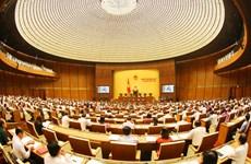 第十四届国会第五次会议:已到推动铁路行业发展的时候了