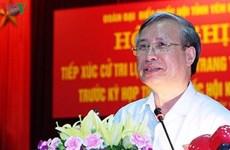 越共中央书记处常务书记陈国旺会见捷克客人