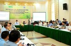 将发展能源与保护环境相结合 面向越南可持续发展