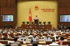 《高等教育法若干条款修改补充法(草案)》彻底改革越南高等教育