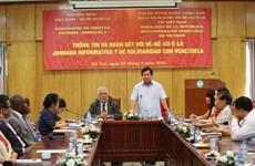 委内瑞拉驻越大使:越南革新经验为玻利瓦尔革命进入新发展阶段注入动力