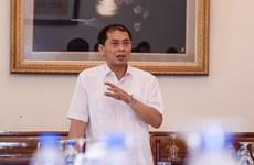2018年世界经济论坛东盟峰会组委会第二次会议在河内召开