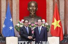 越南国家主席陈大光会见密克罗尼西亚联邦国会议长西米纳
