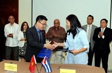 越古两国企业签署多项贸易合作协议