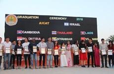 以色列帮助越南学生提高农业知识水平