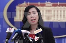 美国《国际宗教自由报告》不够客观 援引歪曲越南事实的信息